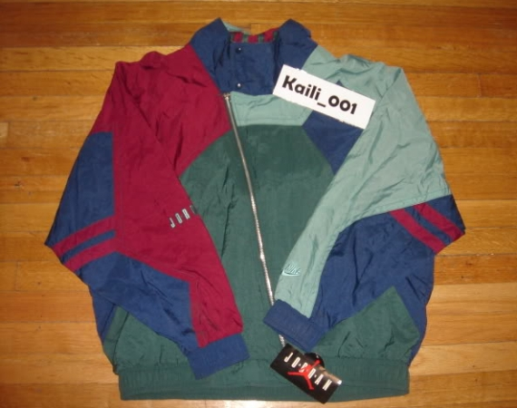 Vintage Gear: Air Jordan Cross-Zip Windbreaker