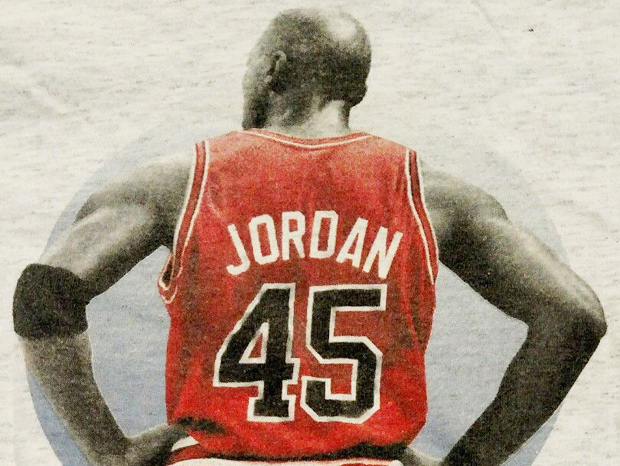 Vintage Gear: Nike