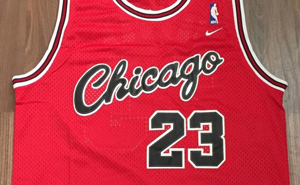 Vintage Gear: Nike Michael Jordan Bulls Rookie Jersey